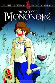 Princesse Mononoké streaming hd