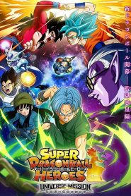 Super Dragon Ball Heroes : Universe Mission Saison 1 streaming hd vf et vostfr hd